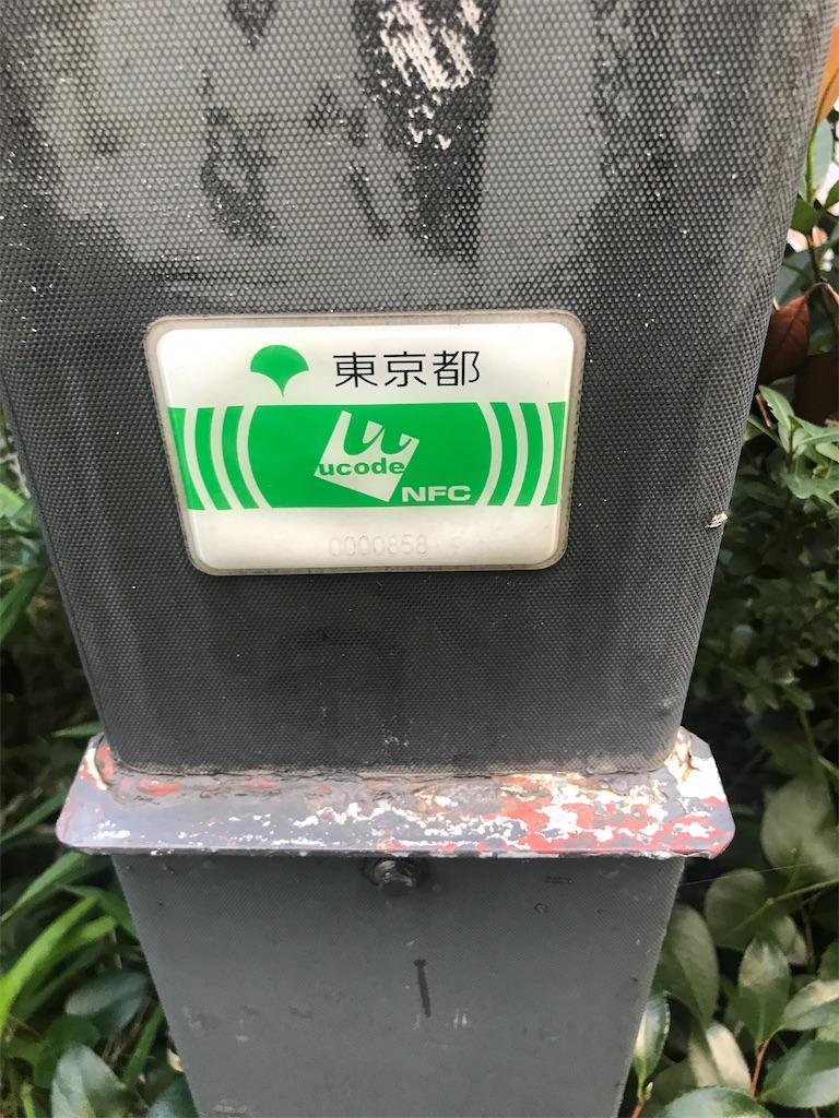 f:id:chinasuki:20210722145805j:image