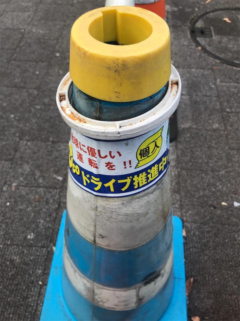 f:id:chinasuki:20210722145856j:image