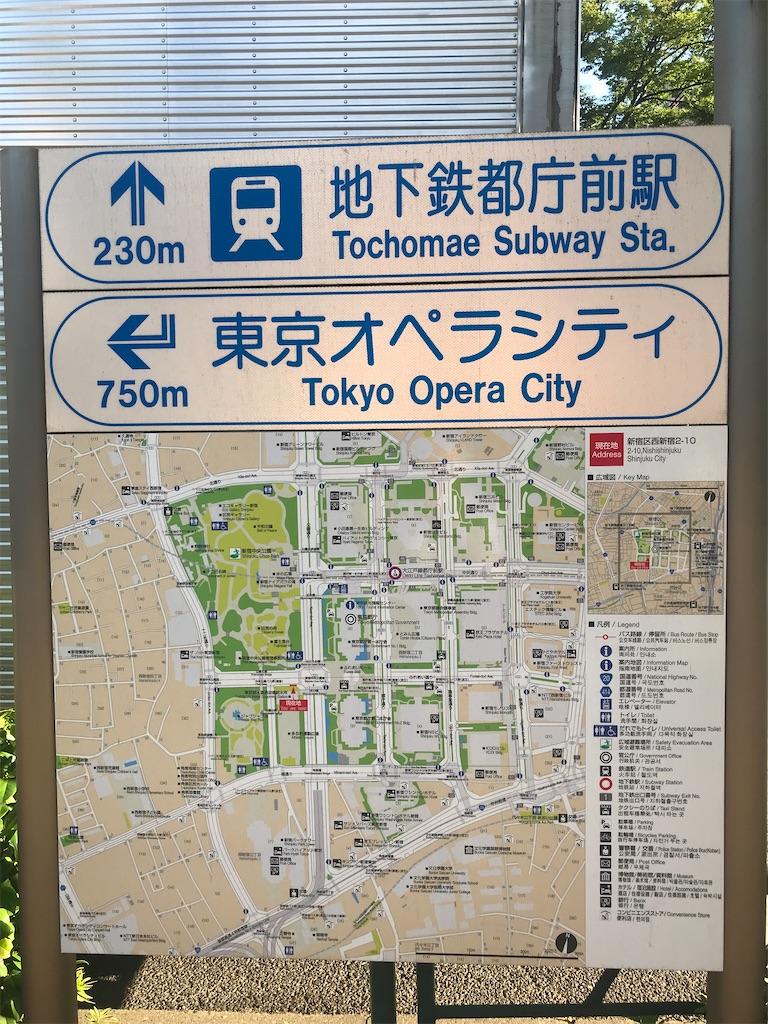 f:id:chinasuki:20210722145915j:image