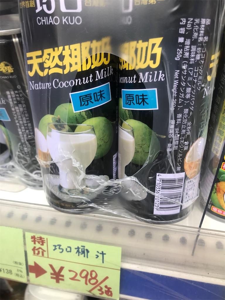 f:id:chinasuki:20210918124858j:image