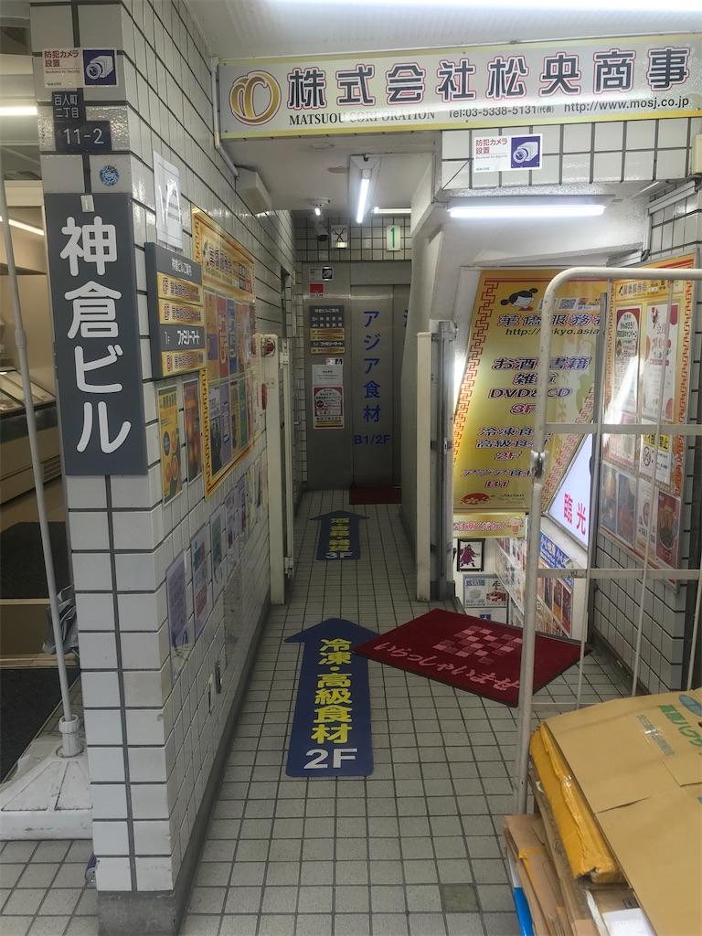 f:id:chinasuki:20210918124903j:image