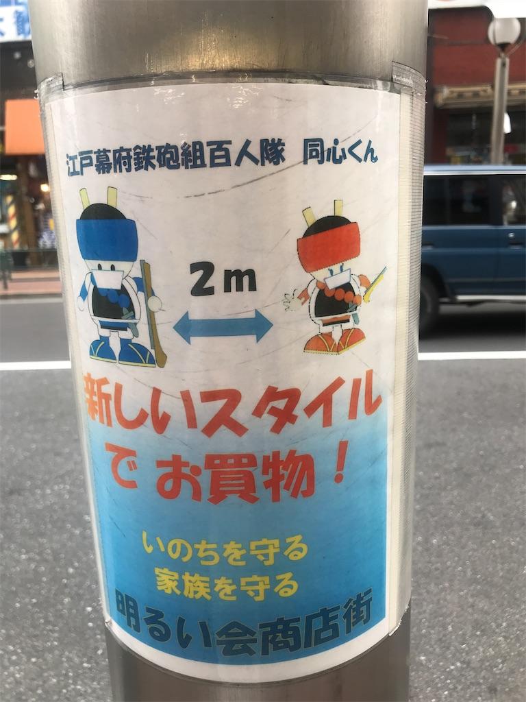 f:id:chinasuki:20210918124908j:image