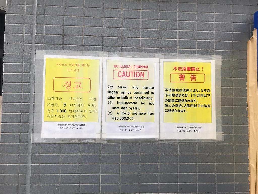 f:id:chinasuki:20210918124934j:image