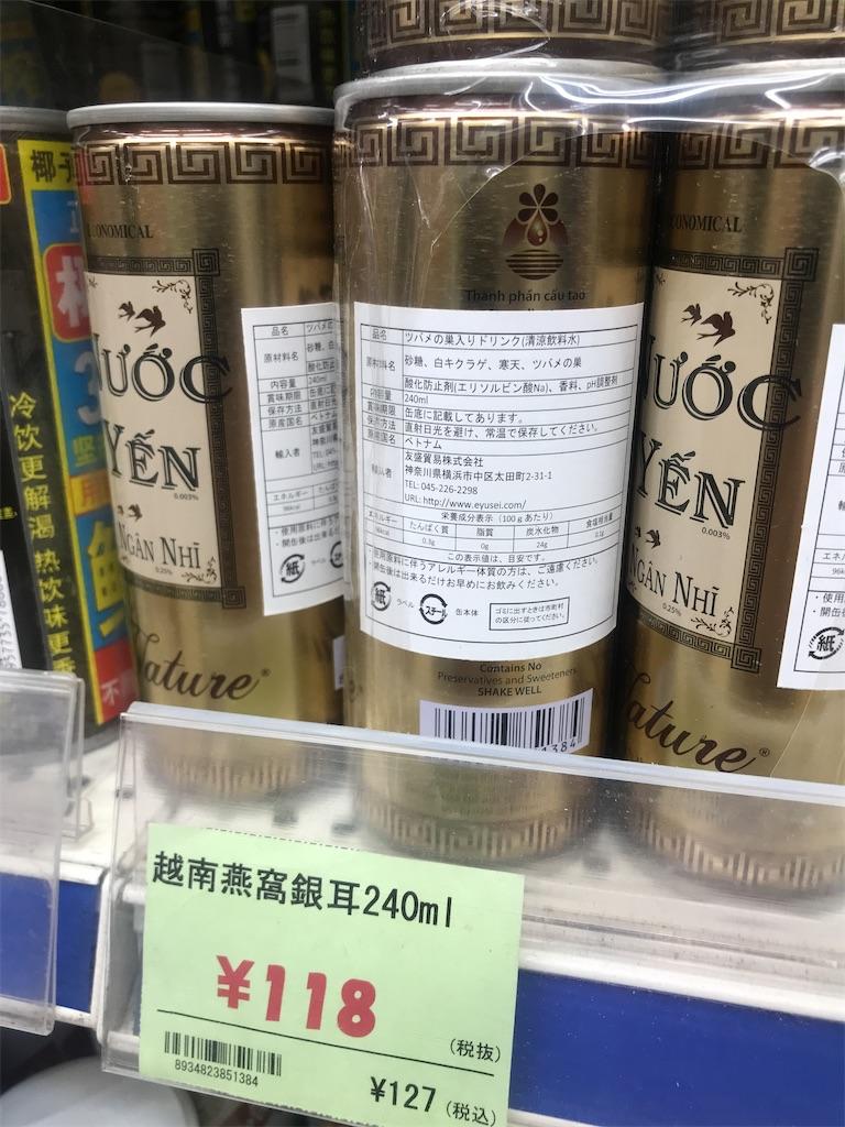 f:id:chinasuki:20210918124950j:image