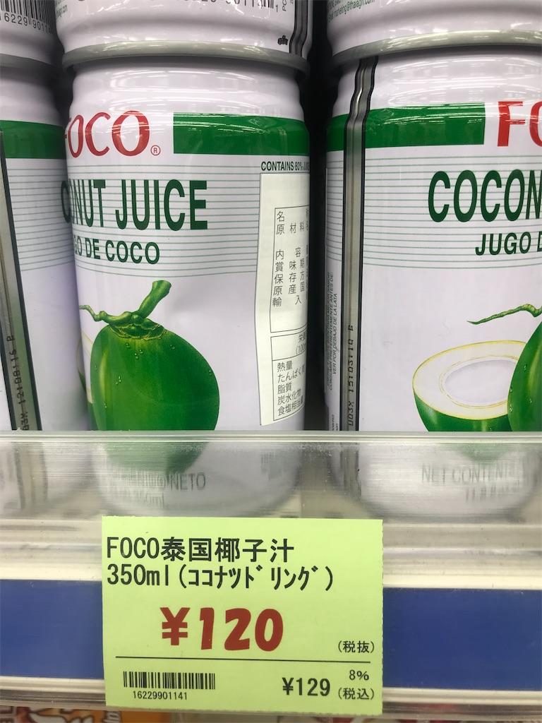 f:id:chinasuki:20210918125006j:image