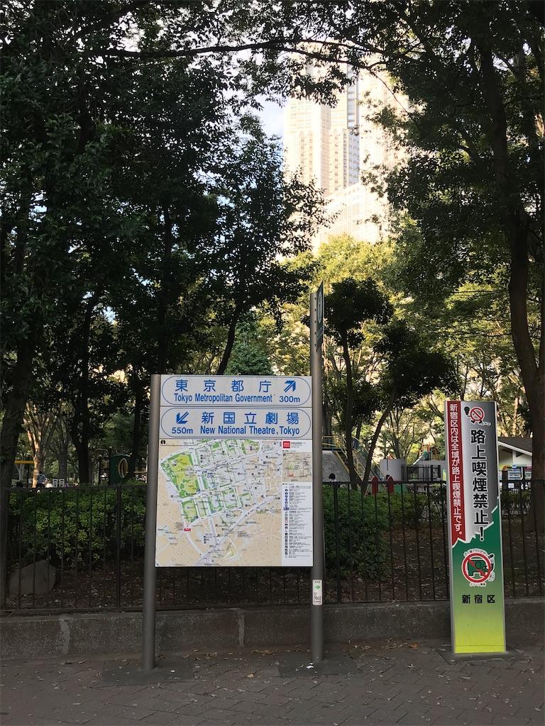 f:id:chinasuki:20210921165708j:image