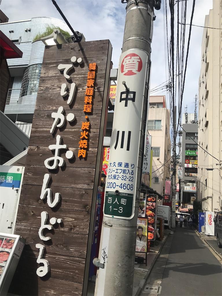 f:id:chinasuki:20210922170549j:image