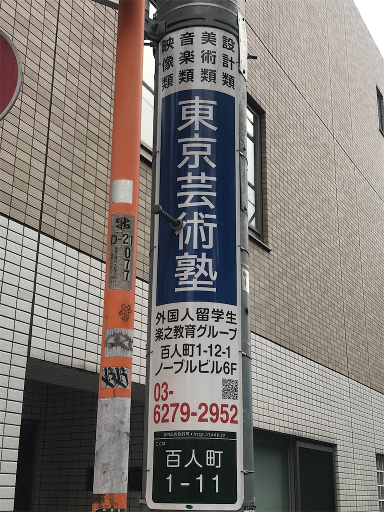 f:id:chinasuki:20210922170551j:image