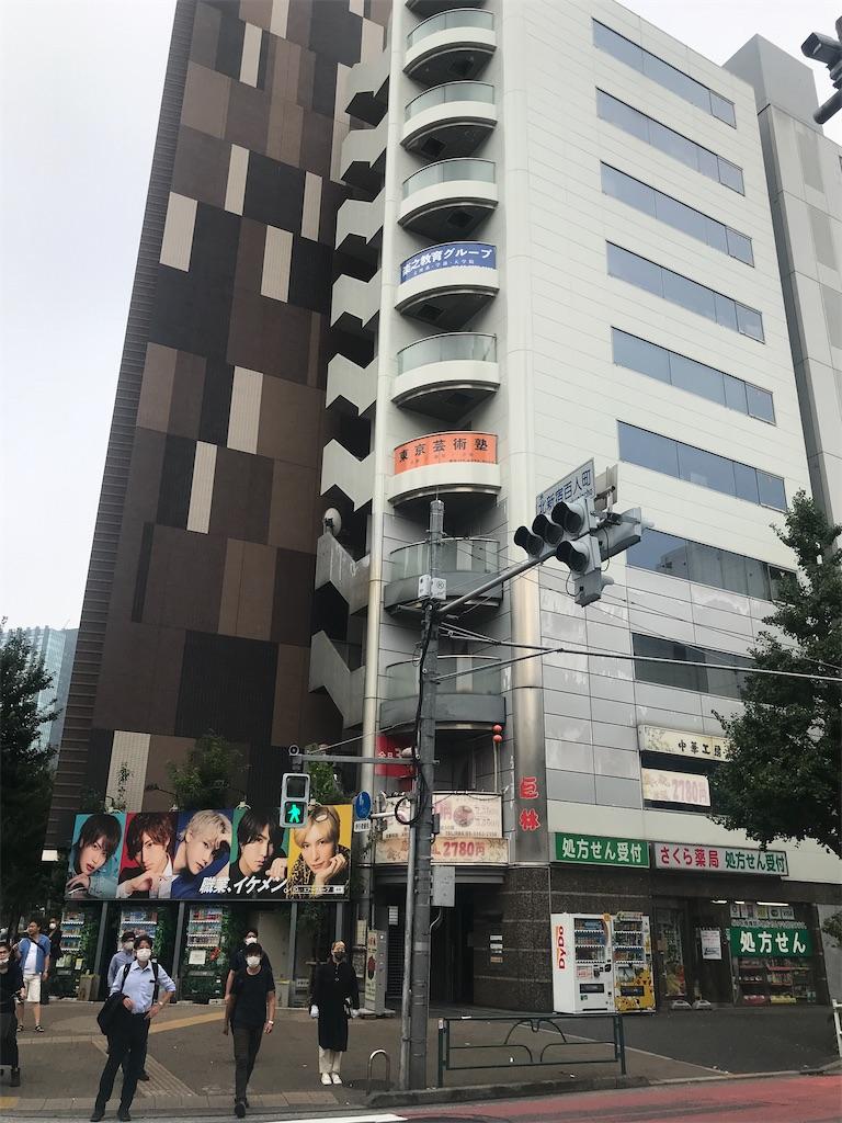 f:id:chinasuki:20210922170601j:image