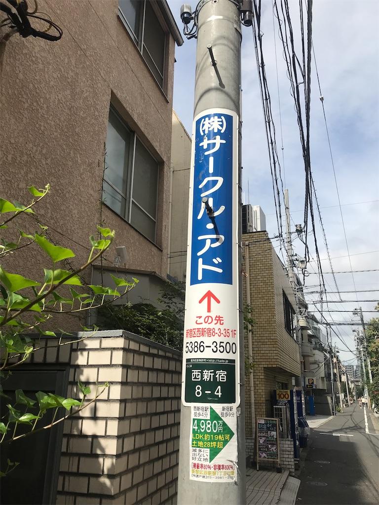 f:id:chinasuki:20210922170604j:image