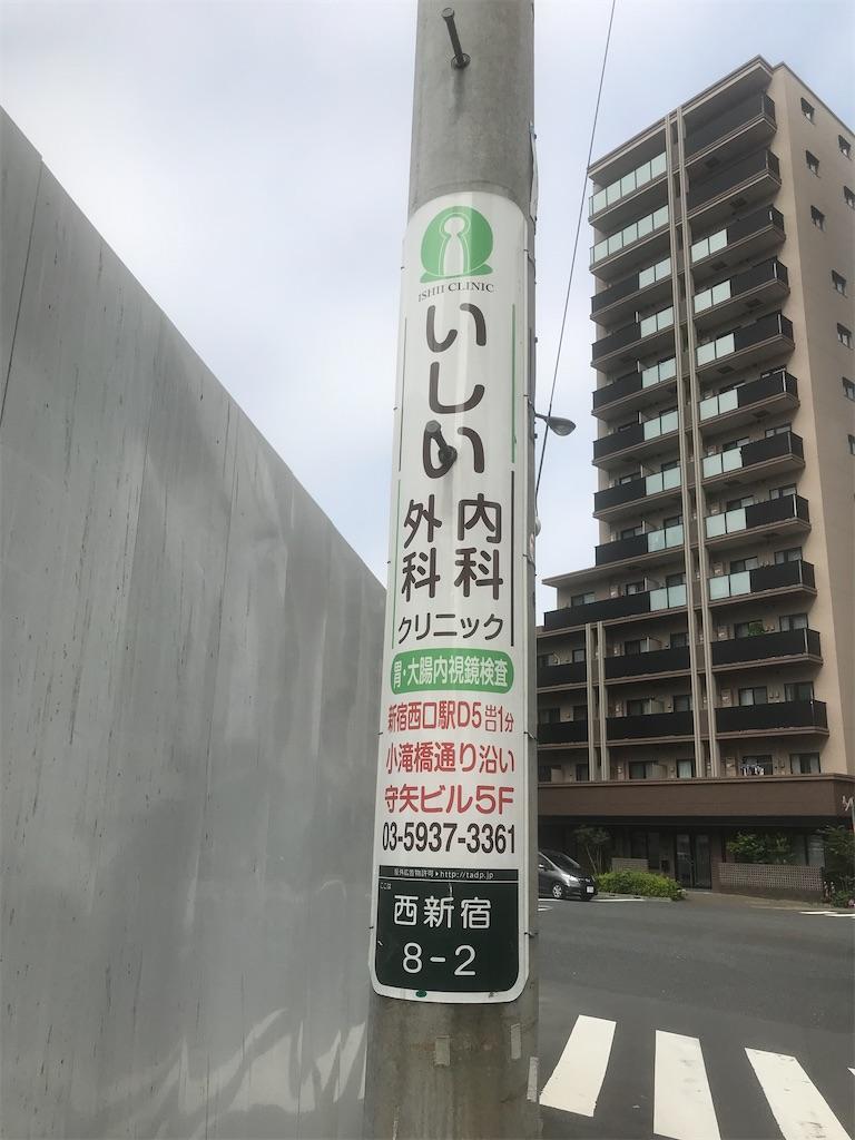 f:id:chinasuki:20210922170609j:image