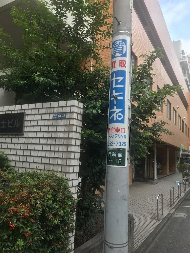 f:id:chinasuki:20210922170614j:image
