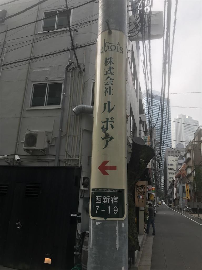 f:id:chinasuki:20210922175235j:image
