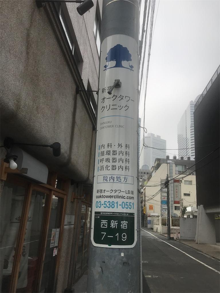 f:id:chinasuki:20210922175238j:image
