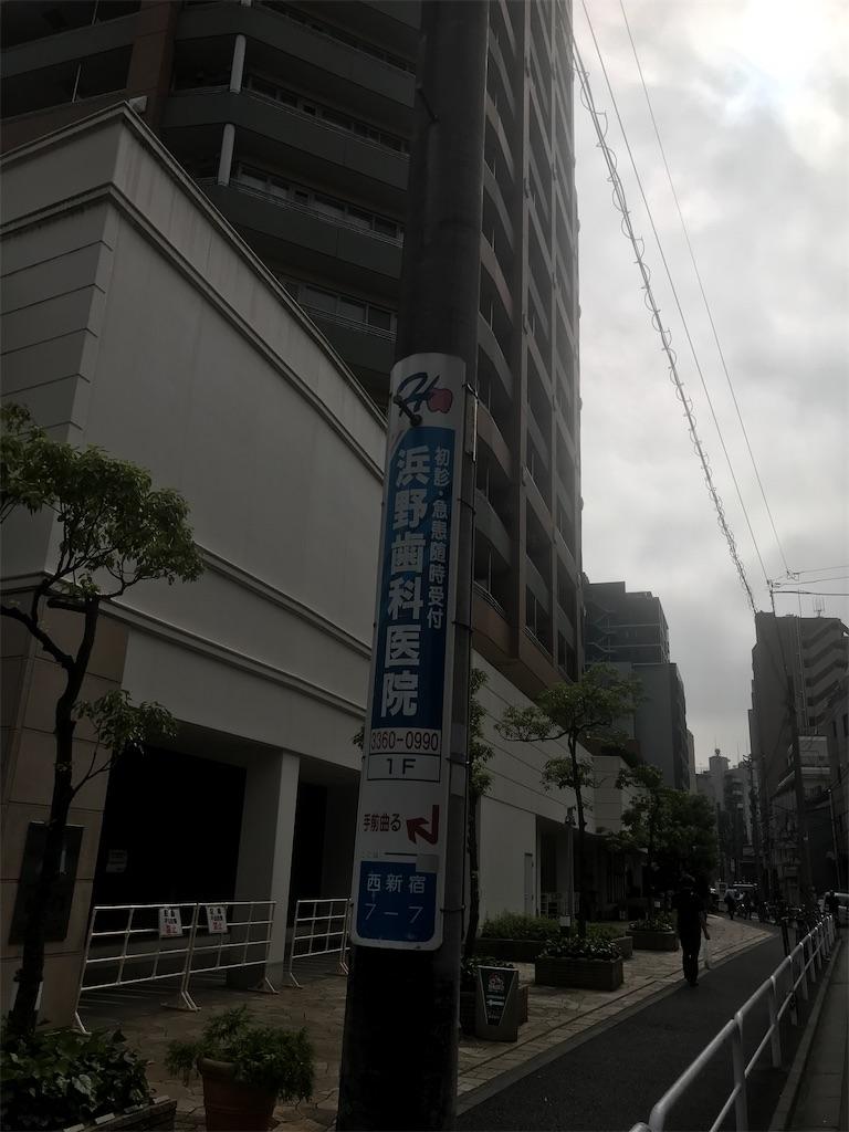 f:id:chinasuki:20210922175247j:image