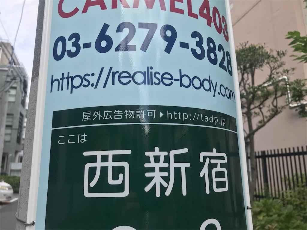 f:id:chinasuki:20210922175253j:image