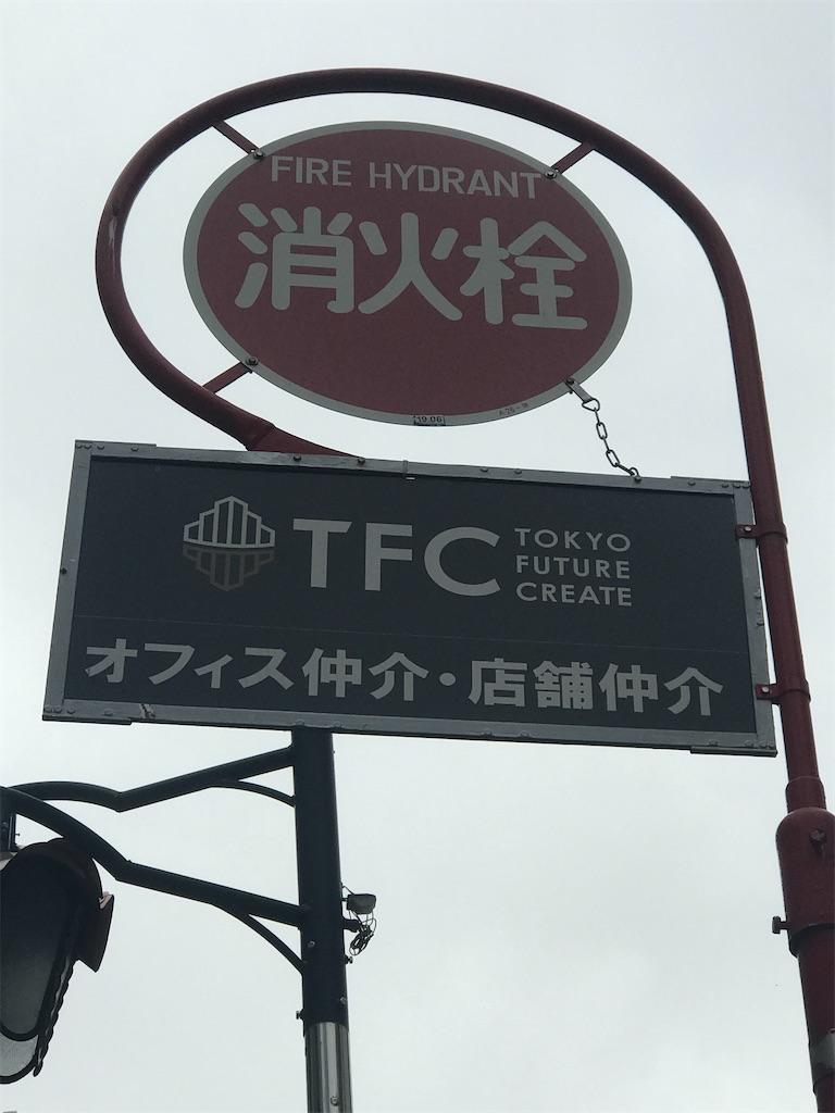 f:id:chinasuki:20210922175301j:image