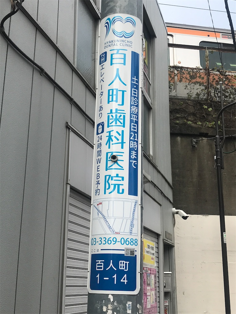 f:id:chinasuki:20210922180422j:image