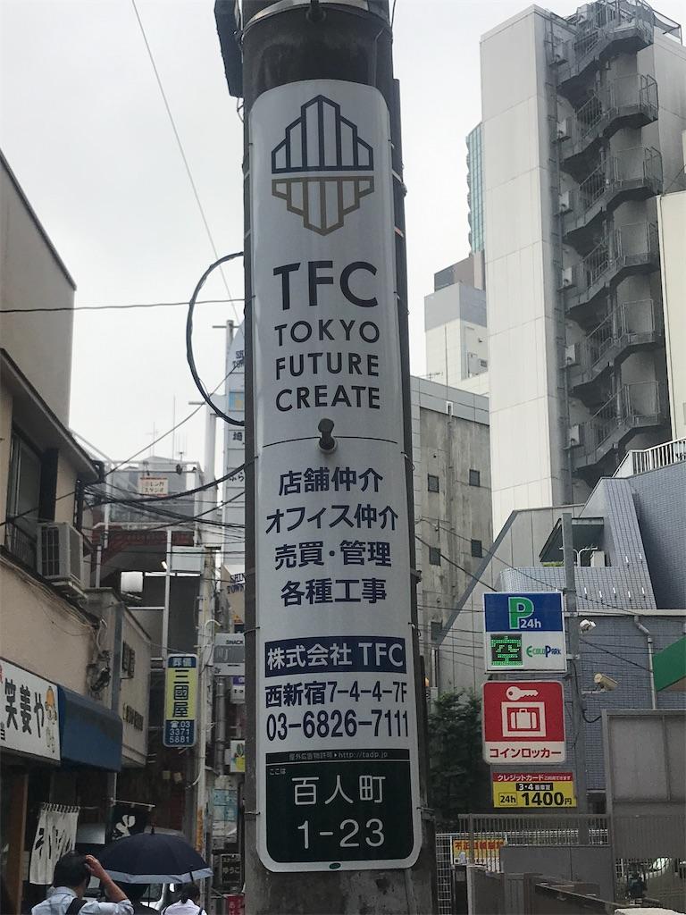f:id:chinasuki:20210922180428j:image