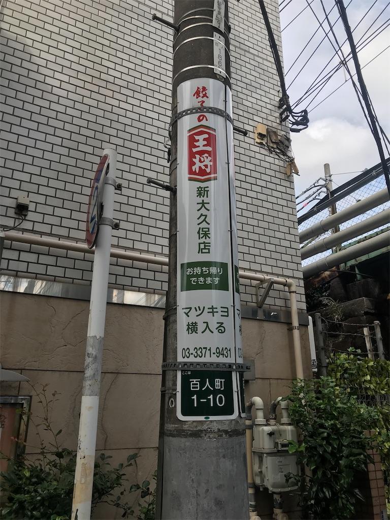 f:id:chinasuki:20210922180447j:image