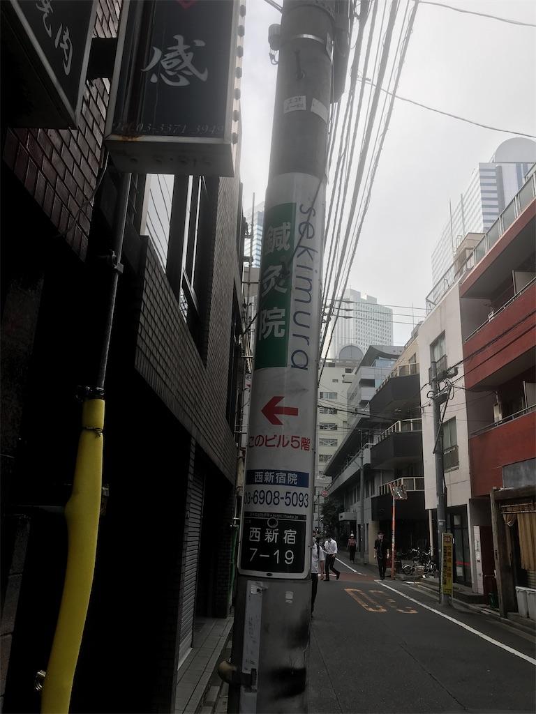 f:id:chinasuki:20210922180449j:image