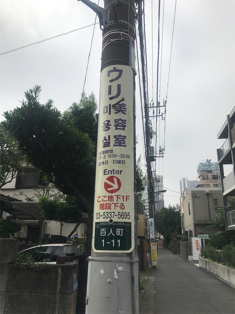 f:id:chinasuki:20210922180458j:image
