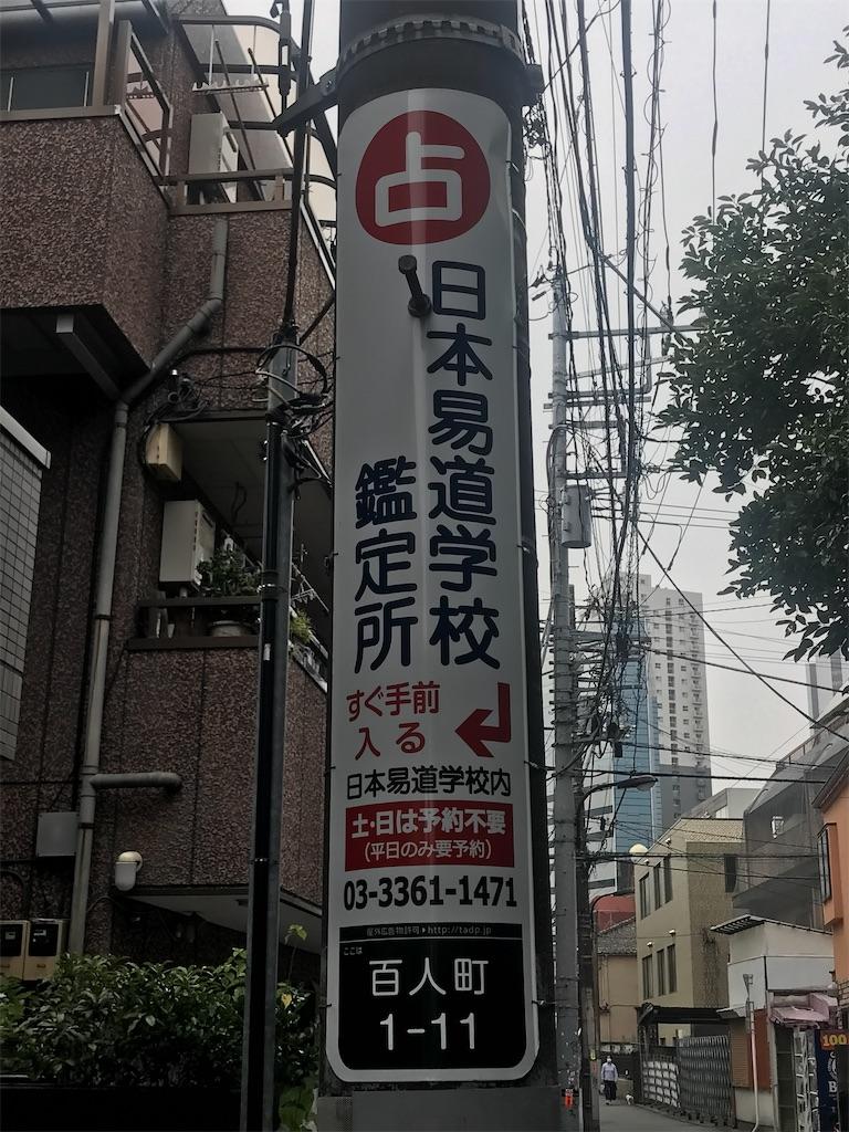 f:id:chinasuki:20210922180525j:image