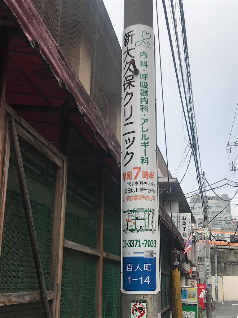 f:id:chinasuki:20210922180530j:image