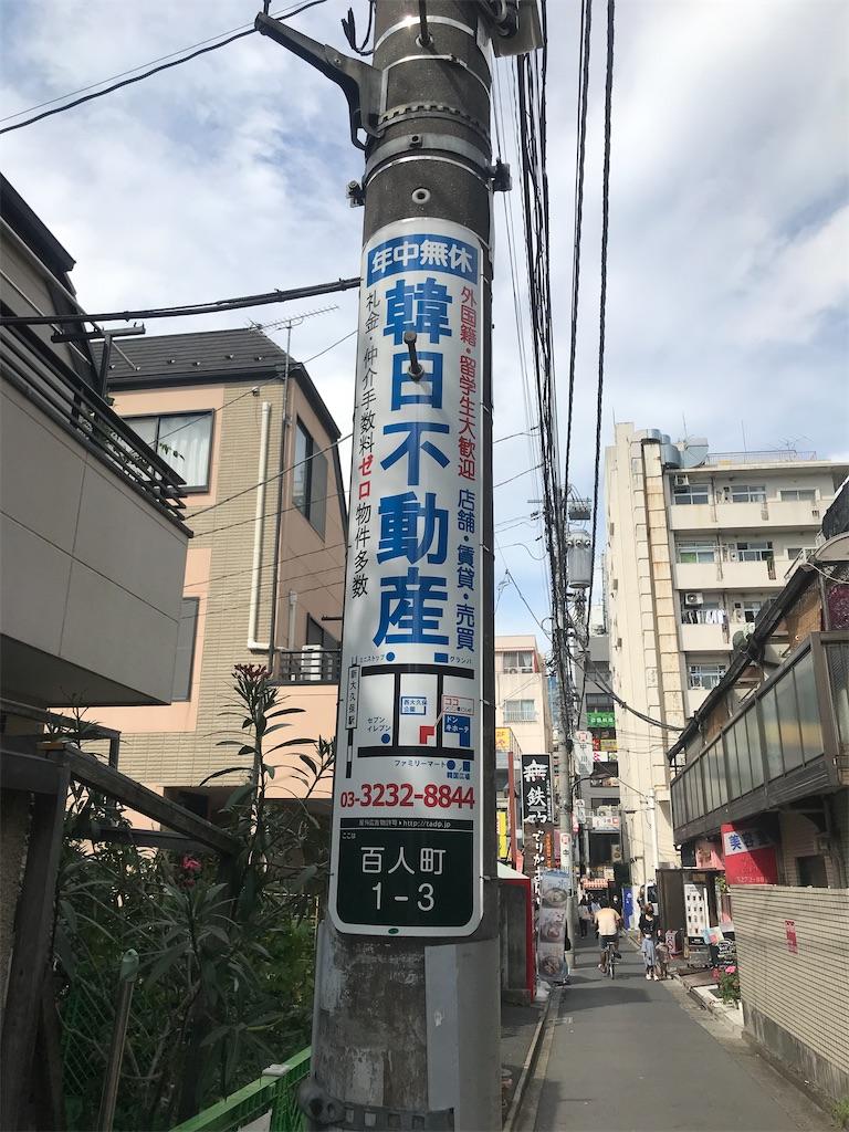 f:id:chinasuki:20210922180539j:image
