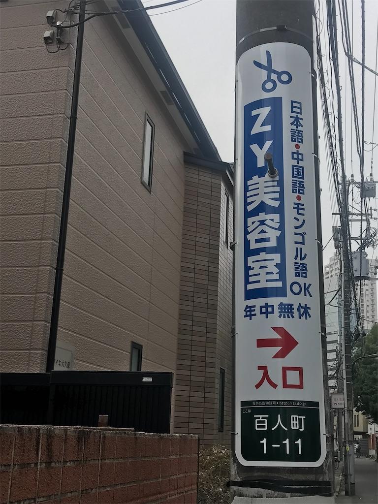 f:id:chinasuki:20210922180600j:image