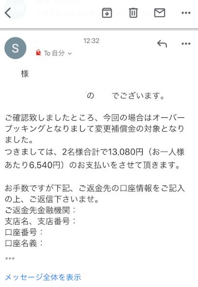 f:id:chinataro:20191020000217p:plain