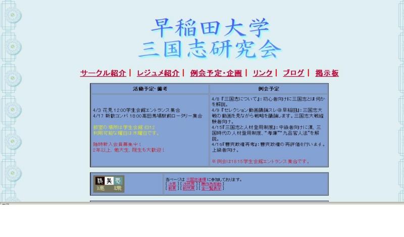 f:id:chincho:20100419193628j:image