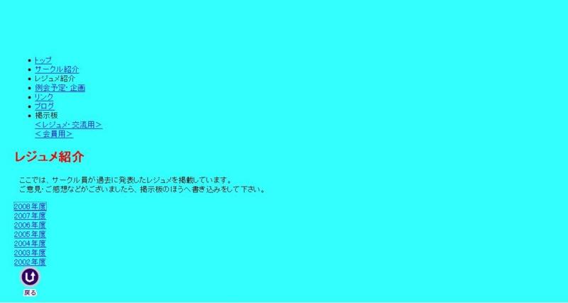 f:id:chincho:20100419193629j:image