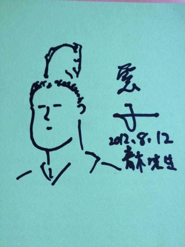 f:id:chincho:20120814012732j:image