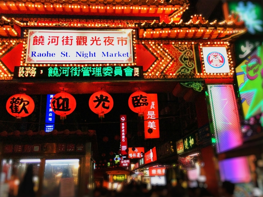 台湾語翻訳のサービス会社