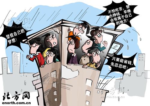 f:id:chinesechat:20091105083028j:plain