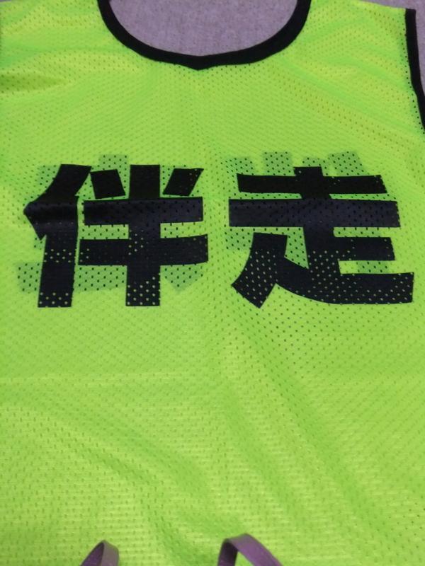 f:id:chinesechat:20111121184116j:plain