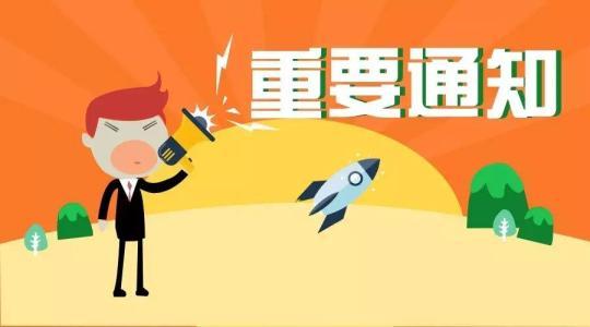f:id:chinesechat:20160801222251j:plain