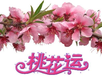 f:id:chinesechat:20160922225704j:plain
