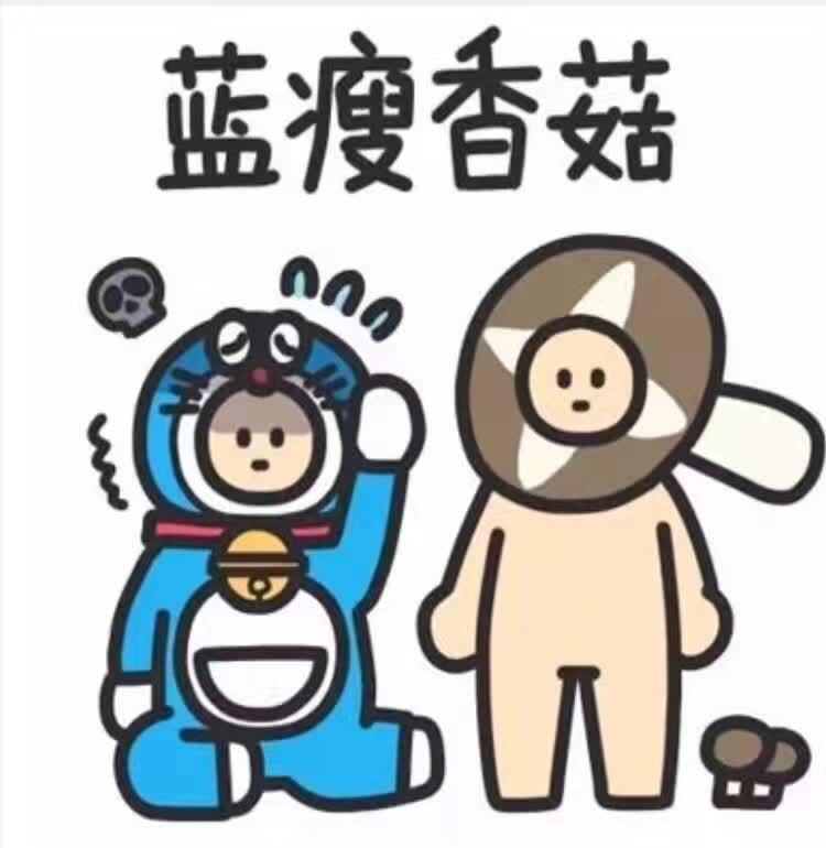 f:id:chinesechat:20161028123533j:plain