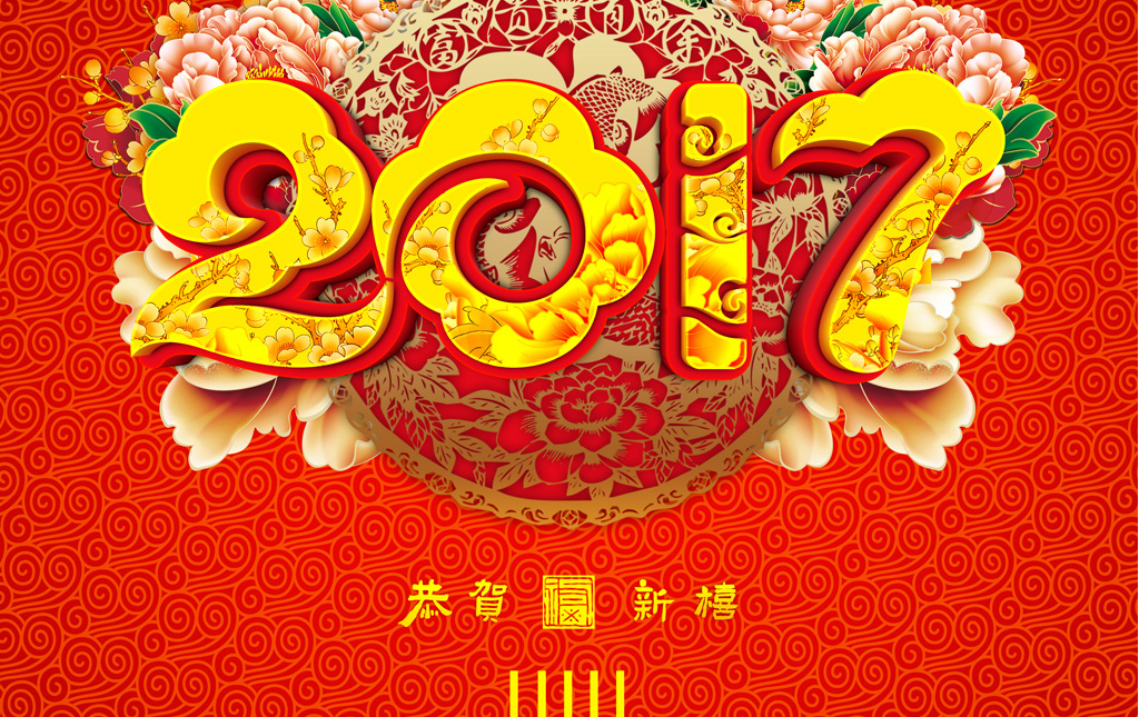 f:id:chinesechat:20161214155850j:plain