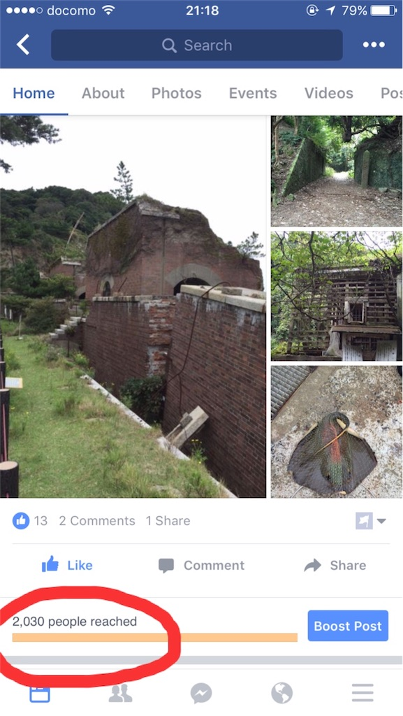 f:id:chinesechat:20161230214014j:image