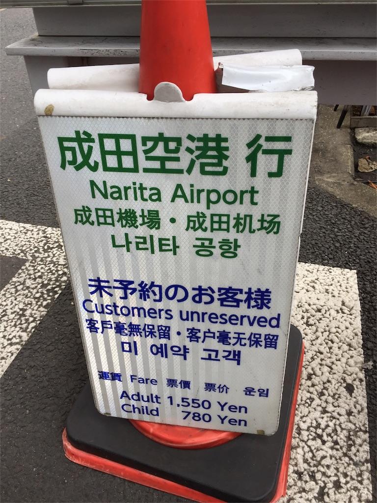 f:id:chinesechat:20170626133430j:image