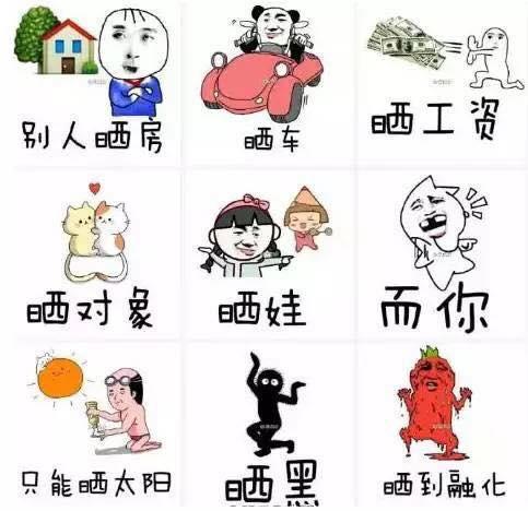 f:id:chinesechat:20170725213816j:plain