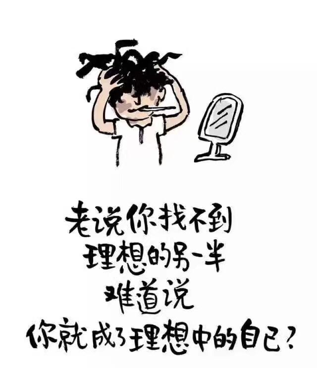 f:id:chinesechat:20170812220510j:plain