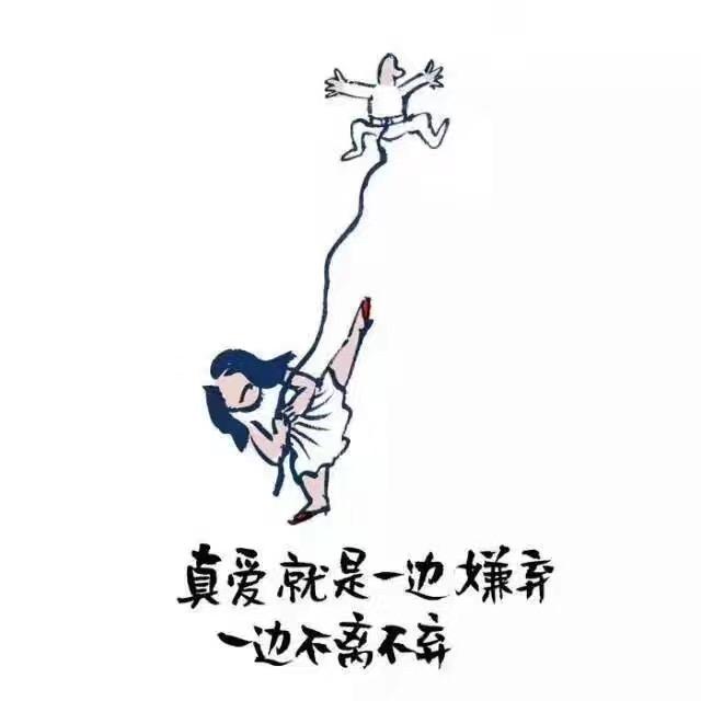 f:id:chinesechat:20170909224356j:plain