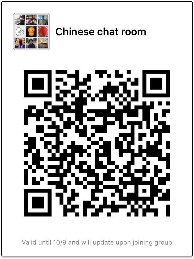 f:id:chinesechat:20171003234212j:plain