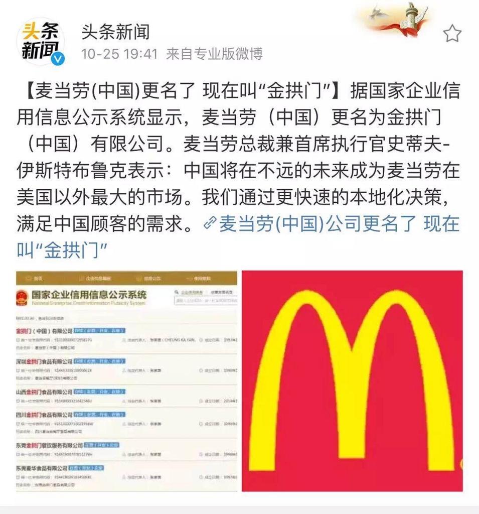 f:id:chinesechat:20171027215733j:plain