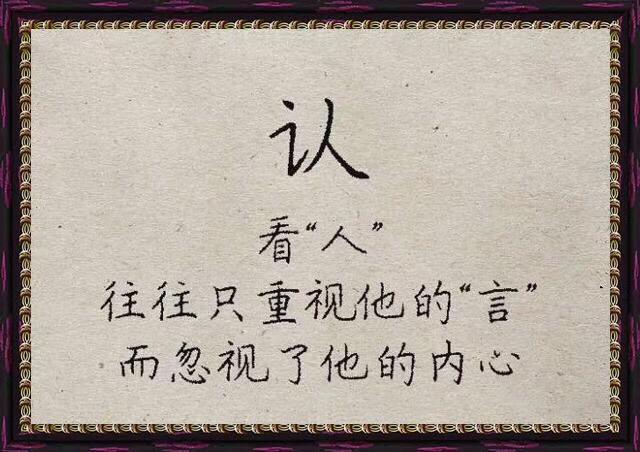 f:id:chinesechat:20180408125139j:plain