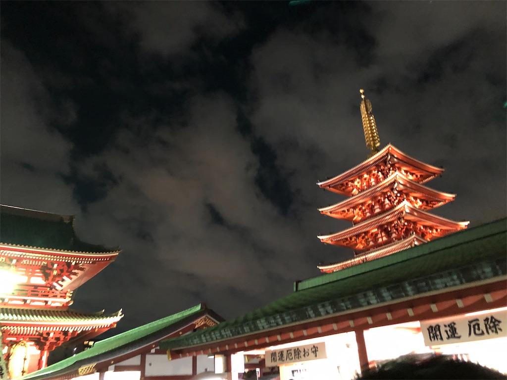 f:id:chinjaokun516:20200105022604j:image